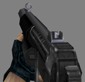 Hlof smg view.png